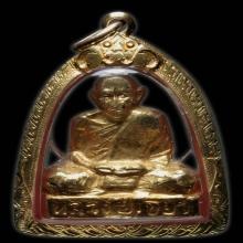 รูปปั๊ม พ่อท่านเขียว วัดหรงบน รุ่นแรก กะหลั่ยทอง พ.ศ.๒๕๑๓