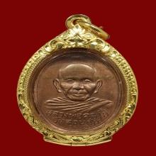 แชมป์สุดๆๆ เหรียญพ่อท่านคล้ายไฝแตก