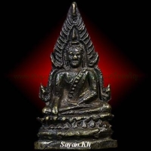 ชินราชหลวงพรหมโยธี