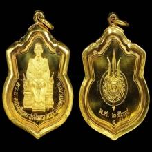 เหรียญนั่งบัลลังค์ทองคำรัชกาลที่๙