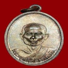 แชมป์พัทลุง!! เหรียญอาจารย์เอียด เนื้อเงิน