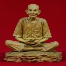ท่านอาจารย์โง้วกิมโคย ปี ๒๕๒๑ 9 นิ้ว