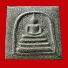 พระสมเด็จบางขุนพรหม ปี02 พิมพ์ใหญ่เกศทะลุซุ้ม ใบลาน ๒