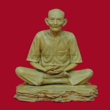 ท่านอาจารย์โง้วกิมโคย ปี ๒๕๒๑ 9 นิ้ว (องค์ที่ 2)