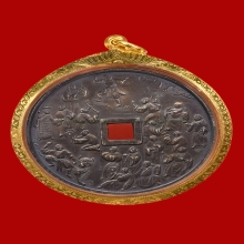 012 #สวยแชมป์ เหรียญจับโป้ยล่อฮั่น (18 อรหันต์) เนื้อเงิน