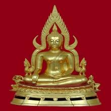 พระพุทธชินราช พิธีจักรพรรดิ์ ปี ๒๕๑๕ 9 นิ้ว