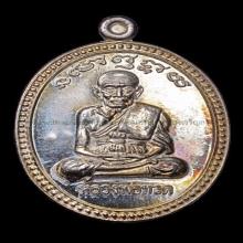 เหรียญเลื่อน อ.นอง เนื้อเงิน สวยแชมป์