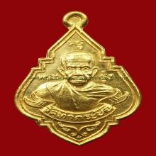 หลวงพ่อรุ่ง วัดท่ากระบือ เนื้อทองคำ พ.ศ. 2535