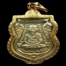 เหรียญหลวงพ่อทวด พิมพ์หน้าผาก ๓ เส้นครึ่ง