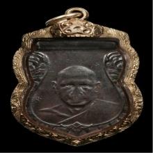 เหรียญพ่อเงิน วัดดอนยายหอม ปี2500 บล็อกตาลึก