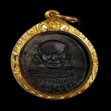เหรียญพ่อท่านคล้าย พิมพ์แจกแม่ครัว ปี2502 รมดำ