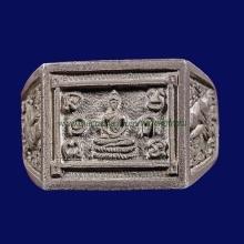 แหวนพระพุทธปี2532 หลวงปู่ดู่วัดสะแก