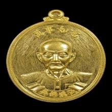 อาจารย์โง้วกิมโคย รุ่นสมปรารถนา ปี 2560 เนื้อทองคำ no.3