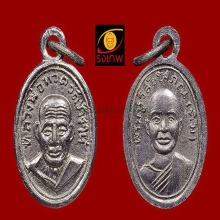 เหรียญเม็ดแตง หน้าผาก4เส้น หลังสือเลยหู ปี 2506 (องค์ที่2)