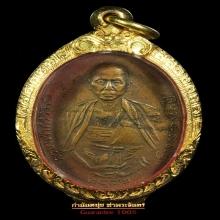 เหรียญครูบาเจ้าศรีวิไชย พ.ศ.2482 พิมพ์สองชาย เนื้อฝาบาตร