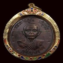 1 ใน 159 เหรียญเจริญพรล่างกรรมการเนื้อทองแดงปี 2536 ครับ