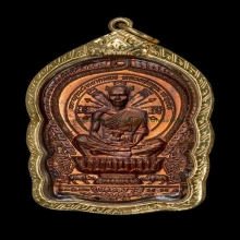 นั่งพานชนะมาร ทองแดงบล็อคทองคำเลี่ยมทองพร้อมใช้ครับ