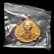 เหรียญ 4 รอบ กะไหล่ทองซองเดิมๆ