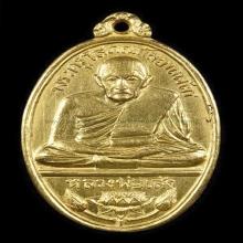 เหรียญหลวงพ่อเส่งวัดกัลยาปี2511เนื้อทองคำบลีอกนิยม