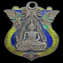 เหรียญพระพุทธชินราชวัดเบญจมบพิตร