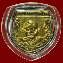 เหรียญหัวแหวนพิมพ์ใบเสมา หลวงพ่อเงิน วัดดอนยายหอม