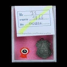 เหรียญพระพุทธชินราชหลวงปู่ดี วัดเทวสังฆาราม (วัดเหนือ) 2481