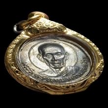เหรียญกลมรัศมีเนื้อเงิน หลวงพ่อสว่าง2506
