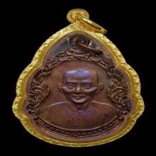 อ.แปะโรงสี โง้วกิมโคย เหรียญหยดน้ำปี19