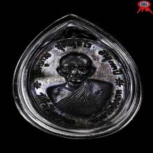 หลวงพ่อกวย ชุตินฺธโร  เหรียญจตุรพิธพรชัย ปี๒๕๑๘