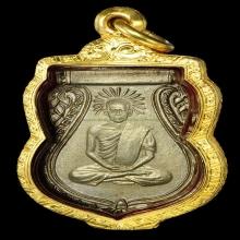 เหรียญหลวงพ่อเปียก วัดนาสร้างรุ่นแรก เนื้ออัลปาก้า องค์ดารา