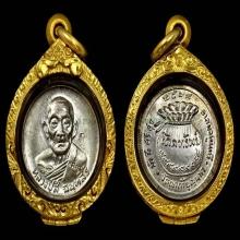 เหรียญโภคทรัพย์(เนื้อเงิน)หลวงปู่สี วัดเขาถ้ำบุญนาค
