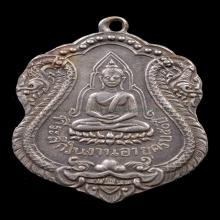เหรียญพระพุทธหลวงปู่เผือก วัดโมลีรุ่นแรกเนื้อเงินหายาก