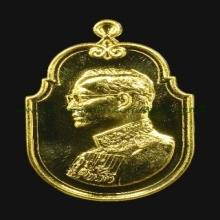 เหรียญอุทยานราชภักดิ์