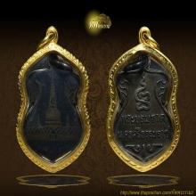 เหรียญพระธาตุนครศรีธรรมราช ปี2460 เนื้อเงินลงถม