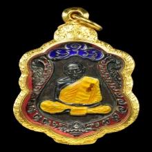 หลวงปู่ทิมเสมา8รอบ เนื้อนวะหน้าเงินลงยาสามสี สวยแชมป์