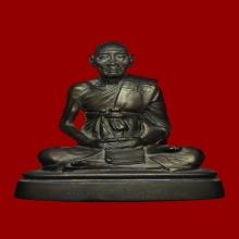 พระบูชา หลวงปู่สี 2515 พิมพ์แต่ง