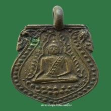 เหรียญหล่อชินราช วัดทองนพคุณ