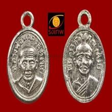 เหรียญเม็ดแตงหลวงปู่ทวด หน้าผากสี่เส้น หนังสือเลยหู ปี 2506