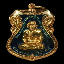 เหรียญหลวงพ่อทวด แบบเคลือบ สีน้ำเงิน พ.ศ.๒๕๒๒