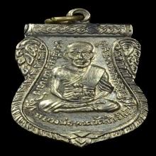 หลวงปู่ทวดเหรียญเลื่อนสมณศักดิ์ บล็อกไม่ชุบปี 08 สวยมากๆ