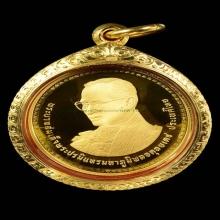 เหรียญเฉลิมพระชนมพรรษา 80 พรรษา ปี50 เนื้อทองคำ