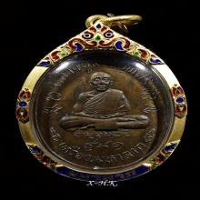 ลป.สี วัดเขาถ้ำบุญนาค...เหรียญมหาลาภ เนื้อนวะ พ.ศ. 2518
