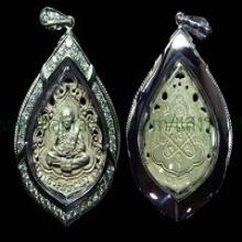 เหรียญหล่อฉลุ เนื้อเงิน หลวงปู่ทิม อิสริโก