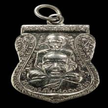 เหรียญพุทธซ้อน หลวงพ่อทวด ปี11 บล็อกนิยม หลังเลขห้า