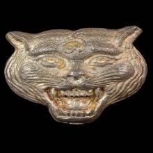 เหรียญหัวเสือ หลวงพ่อเปิ่น เนื้อเงิน รุ่นใหญ่ ปี2535