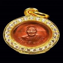 หลวงปู่สี เหรียญขวัญถุงหลังเรียบ ปี๒๕๑๙