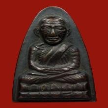 หลวงพ่อทวด พิมพ์หลังหนังสือ (ตัว ท.) พ.ศ.๒๕๐๕