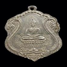 เหรียญพระพุทธหลวงปู่เผือก วัดโมลีรุ่นแรกเนื้อเงินแชมป์โลก!!!