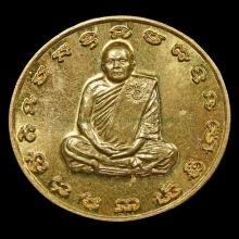 เหรียญแจกทาน เนื้อฝาบาตร หลวงปู่บุญส่ง จ.จันทบุรี
