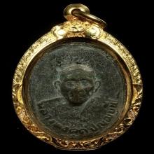เหรียญหลวงพ่อตุด วัดสามี รุ่นแรก อ.ระโนด จ.สงขลา